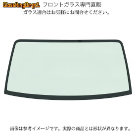 スズキ エブリイ フロントガラス 車輌:DA/DB52・62、DH/DG52(T)、DG62V、DA32W [高品質][新品][格安フロントガラス]