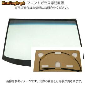 マツダ AZ-ワゴン フロントガラス モールSET 備考:ぼかし色パープル(社外専用)車輌:MJ/MH23S [高品質][新品][格安フロントガラス]