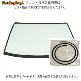 マツダ ボンゴ フロントガラス モールSET 車輌:SK/22・56・82・82T(L) [高品質][新品][格安フロントガラス]