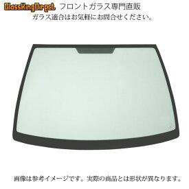 トヨタ イプサム(後期) フロントガラス 備考:サンシェード2センチ程度車輌:ACM21W・26W [高品質][新品][格安フロントガラス]