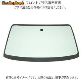 ホンダ ステップワゴン フロントガラス 車輌:RG1〜4 [高品質][新品][格安フロントガラス]