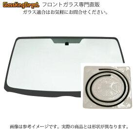 トヨタ スペイド フロントガラス モールSET 車輌:NCP141・145、NSP140 [高品質][新品][格安フロントガラス]