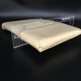 新型目盛り付き 厚さ測定定規 頑丈な3.5mmアクリル 郵便 測定スケール 定規 ネコポス ゆうパケット クリックポスト 定型 定型外郵便物対応 3cmのみ測定可能