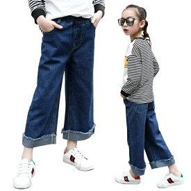 【送料無料】子供服 女の子 ロールアップ デニム パンツ キッズ 柔らかい 快適 肌触り  kids000100100129