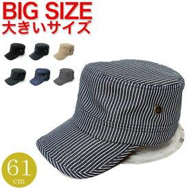 【BIGサイズ】ワークキャップ 帽子 30181 30101BIG マイクロキャンバスレイルキャップ MICRO CANVAS RAIL CAP 大きいサイズ