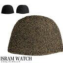 【メール便配送】イスラムワッチ ニット帽 ニットキャップ 帽子 70051 メンズ