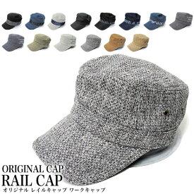 レイルキャップ RAIL CAP 帽子 ct-18s-3001 30227 30230 30234 30236 ライトサーマル デニム インディアン サーフライド フェイクジュート