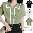 全3色×4サイズ!ポロシャツ ニットtシャツ レディース 襟付き 半袖tシャツ 半袖 ニットトップス tシャツ 配色 春夏 可愛い 送料無料