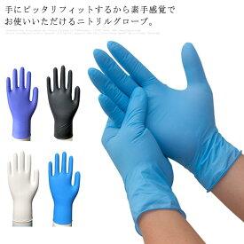 料理 用 手袋