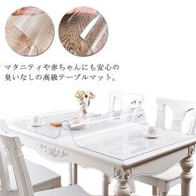 透明 テーブルマット テーブルクロス 1mm厚 ビニール 臭いなし R加工 90*180cm 学習机マット クリア ダイニングテーブルマット 高級テーブルマット