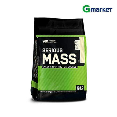 【Optimum Nutrition】【無料配送】Optimum Nutrition Serious Mass Chocolate 12 lbs 12 LBS/オプティマムニュートリション シリアスマス チョコレート 5.44kg/プロテイン【楽天海外直送】
