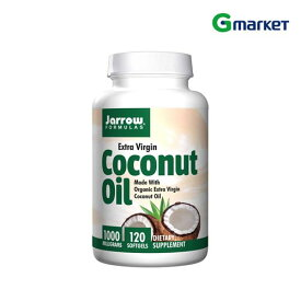【Jarrow Formulas】【無料配送】Jarrow Formulas EXTRA VIRGIN Coconut Oil 120 Softgels/ジャローフォーミュラ エクストラ バージン ココナッツ オイル 1,000mg/120錠/ソフトジェル【楽天海外直送】