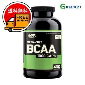 【Optimum Nutrition】【無料配送】Mega-size, BCAA 1000 CAPS 1000 mg 400 CAPSULES/オプティマム ニュートリション メーカーサイズ BCAA 1,000mg 400錠【楽天海外直送】