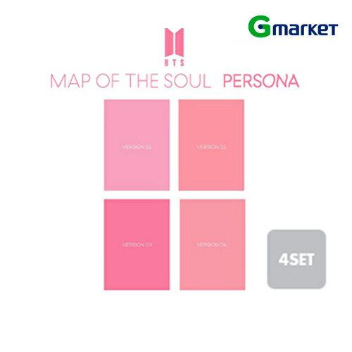 4種セット【K-Pop】【BTS】【防弾少年団】MAP OF THE SOUL : PERSONA/初回限定ポスター終了【韓国チャート反映】【楽天海外直送】