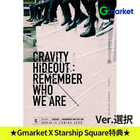 VER.セット【予約】【CRAVITY】【クレビティ】【KPOP】CRAVITY SEASON 1 HIDEOUT : REMEMBER WHO WE ARE/VER 1. 2. 3/X1/PRODUCE X 101/韓国チャート反映/4月14日発売【楽天海外直送】