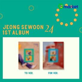 【予約】【2種セット】無料配送【JEONG SEWOON】【チョンセウン】【KPOP】JEONG SEWOON 1ST ALBUM (24) PART1 (SET)/正規1集 [24 Part.1]/KPOP/韓国音楽チャート反映/YGSELECT/公式/7月14日発売【楽天海外直送】