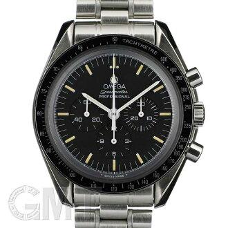 Omega Speedmaster 3590-50