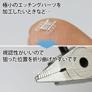 ニッパー型ピンセットスリムゴッドハンド直販限定刃がないニッパースリム刃がないスリムスリム
