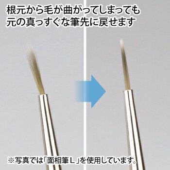 神ふで平筆【ネコポス選択可】ゴッドハンドゴッドハンドオリジナルゴッドハンド直販限定日本製模型用小筆平塗装筆