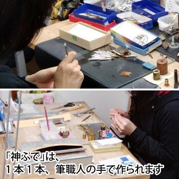 神ふでスミ入れ筆【ネコポス選択可】ゴッドハンドゴッドハンドオリジナルゴッドハンド直販限定日本製模型用墨入れ面相筆
