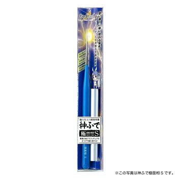 神ふで極面相筆専用キャップ付BRSP-GMゴッドハンド[ネコポス選択可]ゴッドハンドオリジナルゴッドハンド直販限定日本製模型用超極小筆超極細筆塗装筆