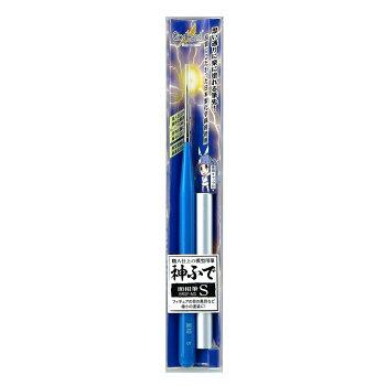 神ふで面相筆S専用キャップ付BRSP-MSゴッドハンド[ネコポス選択可]ゴッドハンドオリジナルゴッドハンド直販限定日本製模型用極小筆極細筆塗装筆