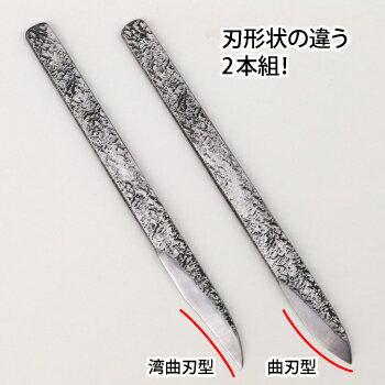 https://www.rakuten.ne.jp/gold/godhand/product-page/gh-cvk-set/gh-cvk-set-p1-1.jpg