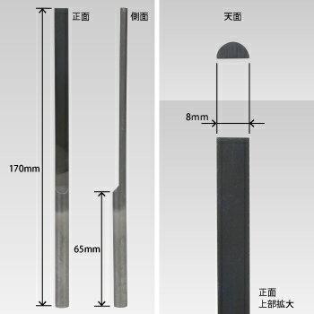 かまぼこヤスリ8mm複目/単目[ゴッドハンドオリジナル][KF-8-D][KF-8-S][8mm幅][細目][平ヤスリ][金属ヤスリ][単目/複目選択購入][ネコポス選択可][日本製][トライアル]