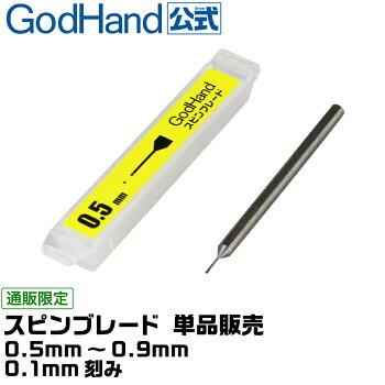 https://image.rakuten.co.jp/godhand/cabinet/01789944/godohand-1/gh-sb-0-sum1tri.jpg