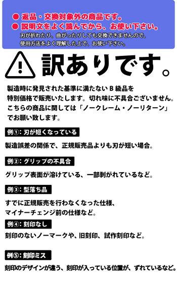 ★訳あり★アルティメットニッパー【SPN-120】【ゴッドハンド日本製】[2]【RCP】