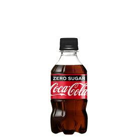 コカ・コーラ コカ・コーラゼロシュガー 300mlPET 24本入×2ケース