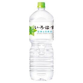 コカ・コーラ い・ろ・は・す PET 2L 6本入×2ケース