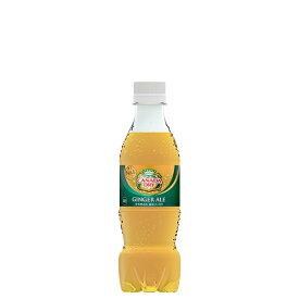 コカ・コーラ カナダドライ ジンジャーエール PET 350ml 24本入×2ケース