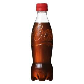 コカ・コーラ コカ・コーラ ラベルレス 350mlPET 24本入×1ケース