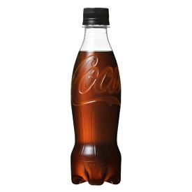 コカ・コーラ コカ・コーラ ゼロシュガー ラベルレス 350mlPET 24本入×1ケース