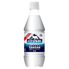 コカ・コーラ アイシー・スパーク フロム カナダドライ PET 430ml 24本入×2ケース