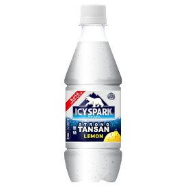 コカ・コーラ アイシー・スパーク フロム カナダドライ レモン PET 430ml 24本入×2ケース