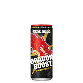 コカ・コーラ リアルゴールド ドラゴンブースト 250ml缶 30本入×2ケース