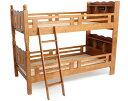 送料無料 新品 宮付き二段ベッド ライト付き 二段ベッド 2段ベッド シングルベッド すのこベッド ブラウン
