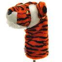 Tiger b