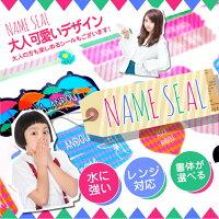 https://www.rakuten.ne.jp/gold/good-select/name/seal/img/2.jpg