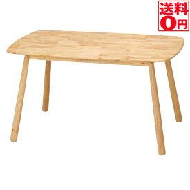 【送料無料】 Natural Signature ダイニングテーブル ティムバ 37011