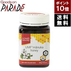 生活の木 マヌカハニー UMF15+ 500g