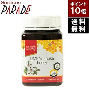 【限定特価】マヌカハニー UMF7+ 500g 生活の木