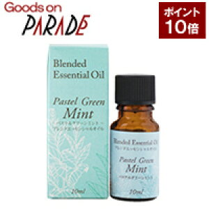 生活の木 ブレンド精油 パステルグリーンミント 10ml アロマオイル