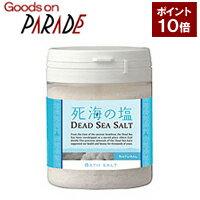 死海の塩ナチュラル 180g 生活の木