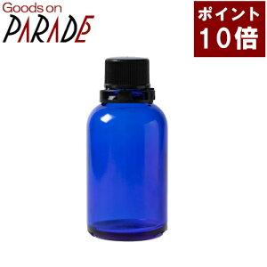 青色ガラス容器(植物油用) 50ml 生活の木