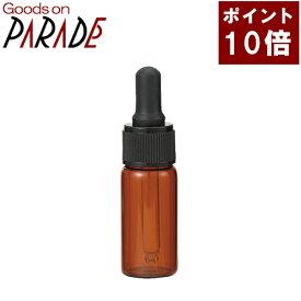 生活の木 茶色遮光スポイト瓶10ml