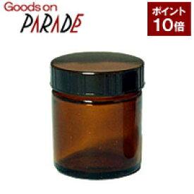 【ポイント10倍】生活の木 茶色 ガラス クリーム容器 50ml