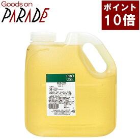 【ポイント10倍】生活の木 セサミ オイル 2000ml 生ゴマ油 キャリアオイル